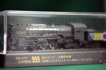 IMG_9005_.jpg