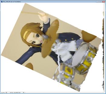 kon_rt004.jpg